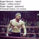 Персональный фотоальбом Адильжана Кемелбекова