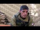 Новости Украины Кто такой ополченец Гиви Обращение сепаратистов