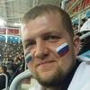 Denis Butenko