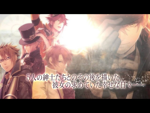 「Code:Realize ~創世の姫君~FD 仮 」 オトメイトパーティー2015 公開ムービー
