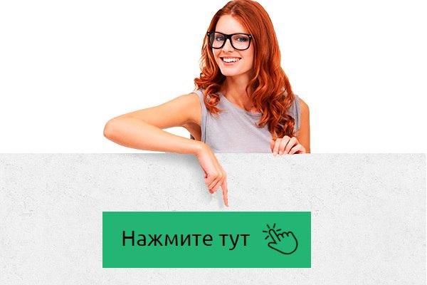 vaminfa.ru/wiki-psoriaz.html