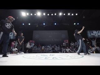 Snu Dee & Beckz vs Gucchon & Majid - 2 vs 2 Hip Hop 1/4 Final  - FS Championship 2016