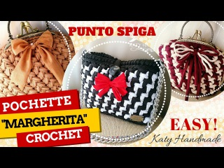 ❀ [Tutorial uncinetto #8] Pochette Margherita | Punto spiga | Punto Katiuscia | Crochet ❀