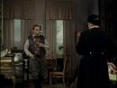 Саня Григорьев и Михаил Ромашов — «Два капитана» (Ленфильм, 1955)