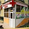 Медицинский центр Вита-Мед (Краснодар)