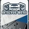 Автозвук AVTOZVUK-MO Магазин
