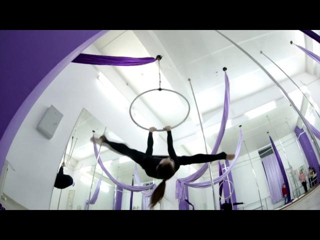 Aerial Silk Aerial Hoop акробатика на воздушном кольце и воздушных полотнах в Pole Dance Club