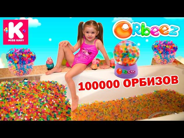 ОРБИЗЫ ЧЕЛЛЕНДЖ Огромное количество разных Шариков Орбиз ORBIZ Challenge different Beads Orbiz