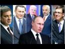 ZASTRASUJUCE UPOZORENJE 'Rusija je sve jaca na Balkanu oruzani sukob je sasvim moguc'