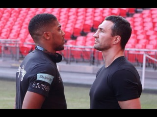 ANTHONY JOSHUA v WLADIMIR KLITSCHKO FACE OFF @ WEMBLEY! (PITCH-SIDE) / JOSHUA v KLITSCHKO