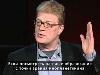 Сэр Кен Робинсон: Образование и творчество