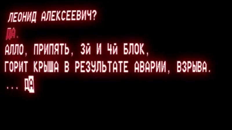 Вибух на Чорнобилі 26 квітня 1986 року