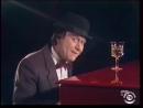 Андрей Миронов - Полюбите пианиста