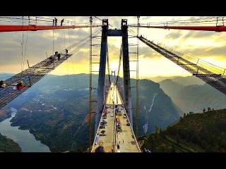 Китай бьёт рекорды: самый высокий мост планеты rbnfq ,m`n htrjhls: cfvsq dscjrbq vjcn gkfytns