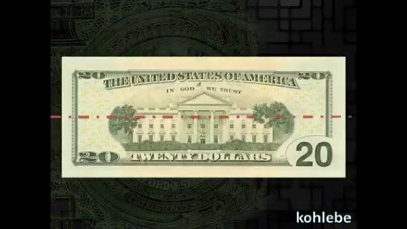 OskAR ToFoN Dollar