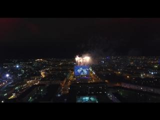 «Мурманску- 100!», проекционно-световое шоу! Праздничный салют!