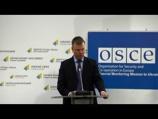 17 ЛИСТОПАДА 2016 р. Оперативна інформація щодо безпеки в Україні та діяльності СММ ОБСЄ.
