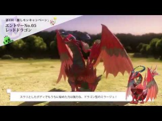 World of Final Fantasy - Red Dragon