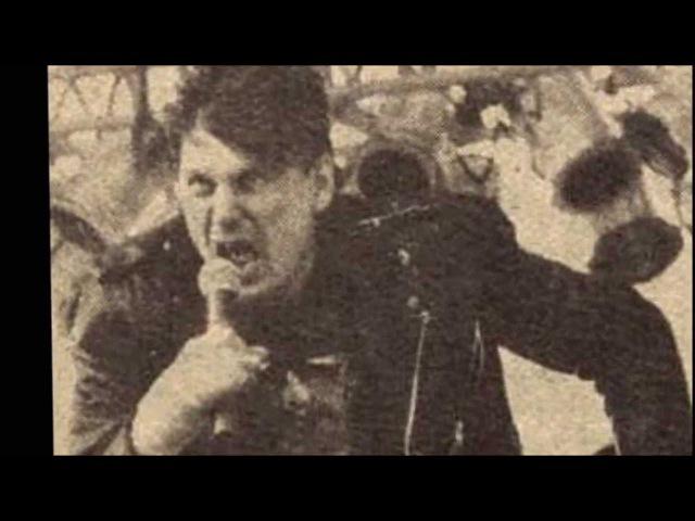 Сектор Газа Вальпургиева ночь версия 1989 года