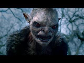 Беовульф / beowulf.1 сезон.трейлер (2016) [hd]
