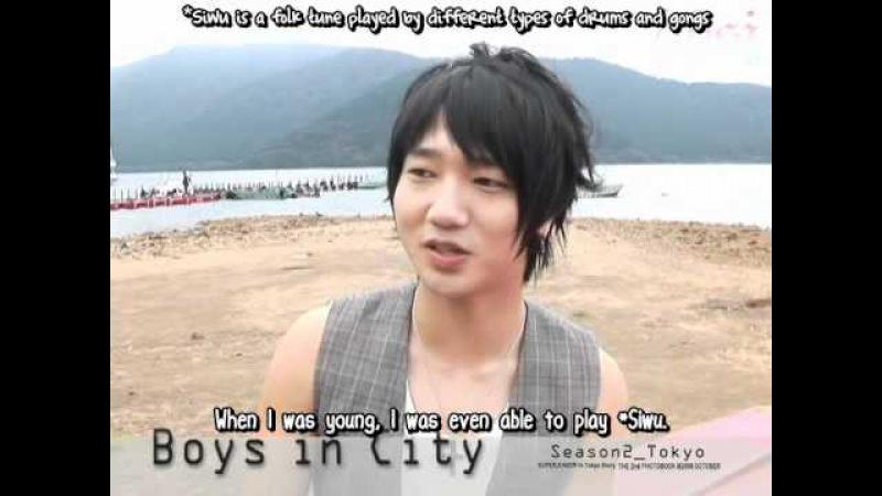[Eng Sub] (DBSJ Productions) Super Junior Boys in City Season 2 (Ep. 4)