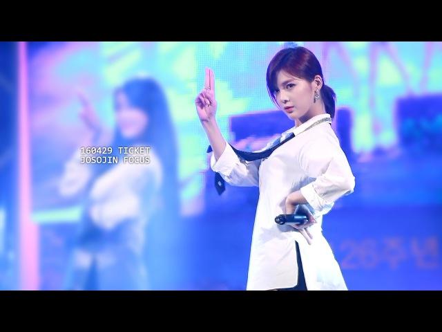160429 Nine Musese 나인뮤지스 Соджин 세계 노동절 기념 근로자 Music Festival