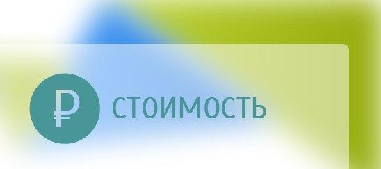 il.tsu.ru/about/cost.php