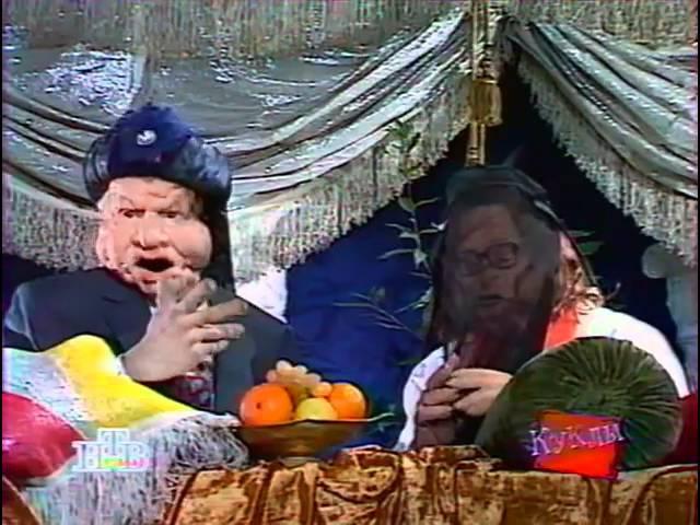Куклы Тысяча и одна ночь Синдбад мореход 21 01 1995