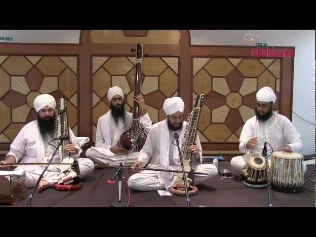 Raag Kirtan Darbar by Bhai Beant Singh Ji