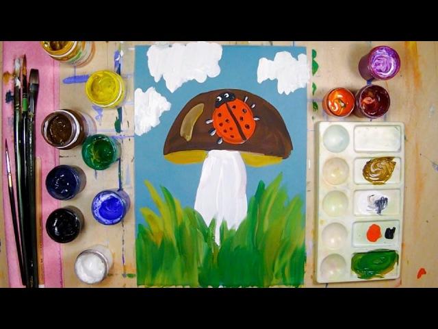Как нарисовать божью коровку на грибочке урок рисования для детей 2 5 4 лет рисуем дома поэтапно