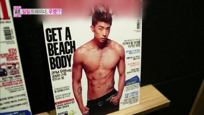 【TVPP】Wooyoung(2PM) - Fitness Date, 우영(투피엠) - 헬스 데이트 @ We Got Married