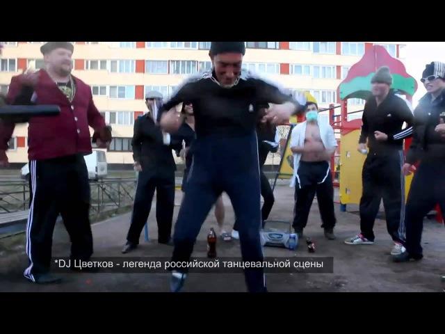 Dancing Crazy Russian Party