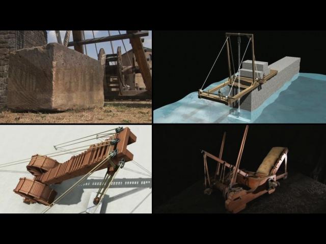 Древние открытия Мегамашины древности History Channel HD