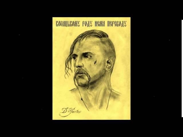 За віру, за волю і Вітчину ✌ Ukrainian song