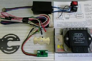 Электронное зажигание на яву 6 вольт