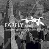 Аэросъемка от FARFLY Studio