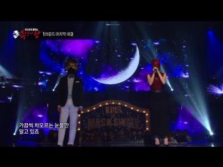 Won Gi Jun, Hong Jin Young - I have a lover @ King of masked singer 150218