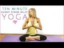 Флоу-йога на закате ♥ Снятие стресса и тревоги в конце дня. Sunset Yoga Flow ♥ End Of Day Stress Anxiety Relief