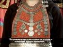 Орнамент Традиционный нагрудник башкирских женщин һакал яға 2011г