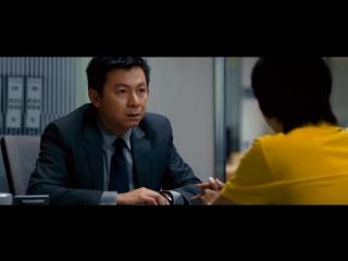Тинейджер на миллиард (2011 г.)