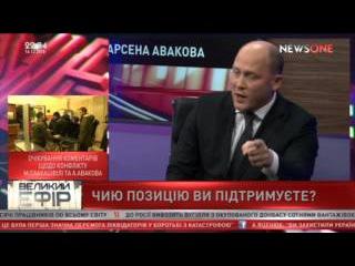 """Аваков VS Саакашвили. Скандал года. """"Большой эфир"""" со Светланой Орловской."""