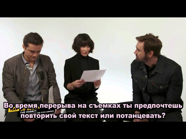 Max 60 Seconds with The Hobbit The Battle of the Five Armies Lee Pace Русские субтитры