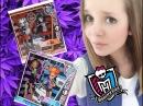 My Monster High collection Моя Коллекция Кукол Монстр Хай