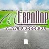 ЕвроДор - геотекстиль,дорнит,геосетка,георешетка