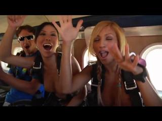 Playboy TV - Badass S.1