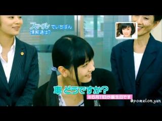 Сборка роликов с Юи на телевидении. Очень милое видео!