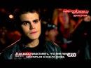 Дневники вампира 7 сезон 12 серия - The Vampire Diaries - Дата выхода, промо с русскими субтитрами.