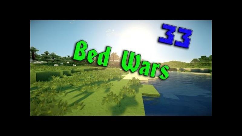 Borodacraft LuckyBedWars 33 Новый режим