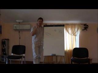 Что такое психологическая травма? С семинара Андрея Голощапова.