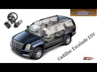 [City Car Driving ] Cadillac Escalade тест-драйв, обзор, американские внедорожники Logitech G27